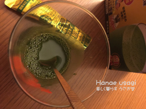うさぎの青汁部、大麦若葉の青汁比べ